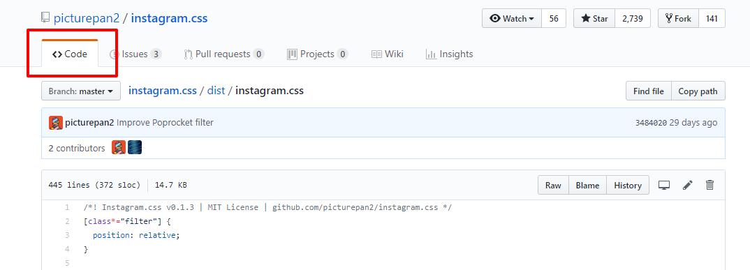 CSSで簡単にInstagram風の画像にする方法